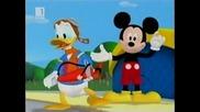 Клуб Мики Маус: Бг Аудио Eпизод H. Q. - Състезанието на Доналд с балони