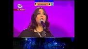Music Idol 2 - 05.05.08г. - Изпълнението На Деница Георгиева High Quality
