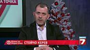 51.правим ли разлика между агент доносник и разузнавач - 12.12.2013