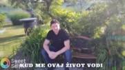 Alem Beslija - 2018 - Kud me ovaj zivot vodi (hq) (bg sub)