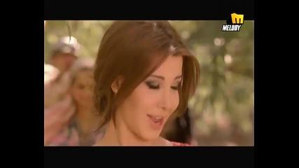 Nancy Ajram - Sheikh El Shabab