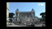 Рим - Център