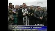 Атака Поиска Затвор За Вандалите Поругали Българско Гробище
