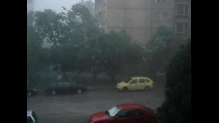 Дъжд На 16.06.07