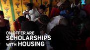 Университетът в Лил предлага стипендии на бежанци
