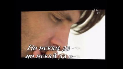 Яко Гръцко Време Е - Никос Куркулис