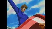Yu - Gi - Oh! Епизод.9 Сезон 1 [ Бг Аудио ] High Quality