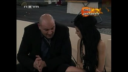 Big Brother Family - 02.04.2010 - Част 3