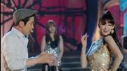 Sistar - Give It To Me ( Официално видео ) 2013 + превод