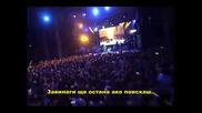 Михалис Хаджиянис - Не тръгвам (ако заедно не тръгнем) / Mihalis Xatzigiannis - De feugo