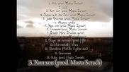Mb - Хип хоп (prod. Masta Scrach)