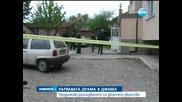 Задържаха 18-годишен за двойното убийство в Джебел - Новините на Нова