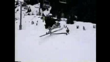 Екстремен Ски Скок