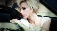 Марина Кискинова- До мен - Очаквайте Скоро Официалното Видео