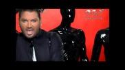 Азис - Имаш Ли Сърце [ Официално Видео ] [ Superb Quality ]