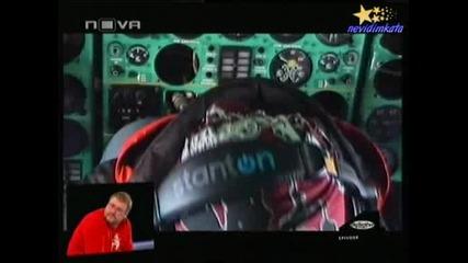 Big Brother 4 - Най - Добрите Моменти На Филип!24.11.2008 - Vbox7