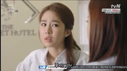 [eng sub] My Secret Hotel E04