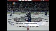 НХЛ обяви официално локаут