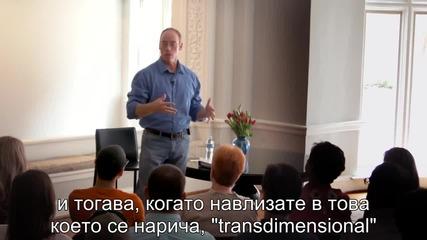 Д-р Стивън Гриър - Въведение в Свободната Енергия