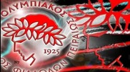 Темис Адамантидис ► Червеното Зейбекико