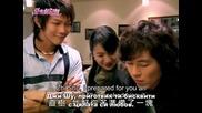 Бг субс! It Started with a Kiss / Закачливи целувки (2006) Епизод 25 Част 2/3