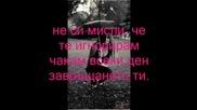 Sarit Hadat - Aba + Bg Prevod