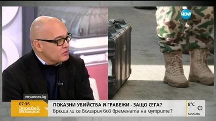 Слави Ангелов: Убийството на Антов не е аматьорско
