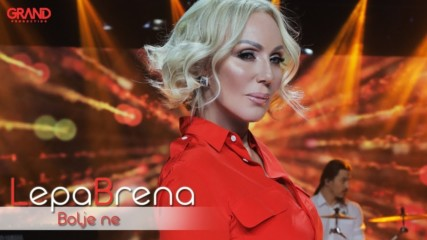 Lepa Brena - Bolje ne - (Official Playback 2018)