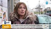 СЪВРЕМЕННИ РОБИ: Кой стои зад българското преселение в Германия?