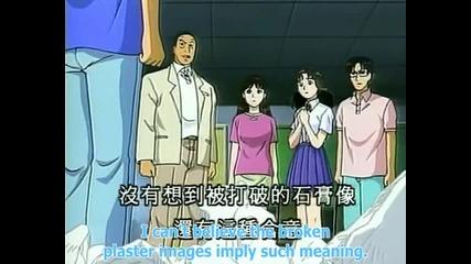 Kindaichi Shounen no Jikenbo (1997) - 055 [ensubs]