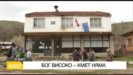 """В """"Здравей, България"""" на 31 март очаквайте"""