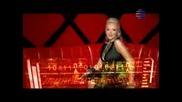 Sonia nemska - Ne me tarsi