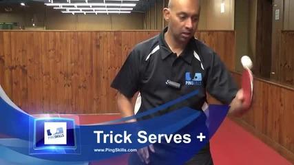 Уроци по тенис на маса - Забавни сервизи