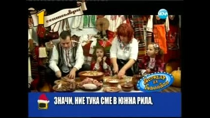 Господари на ефира 31.12.12 - Новогодишно шоу Част 2