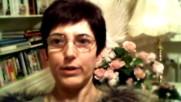 Мнение за Фирма Ренато от Иванка Чолакова