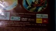 Българското DVD издание на Синбад и Али Баба от Проксима Видео и А-Дизайн 2008