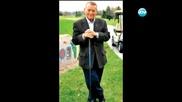 Най-богатият българин в света - Дикoff (02.11.2013)