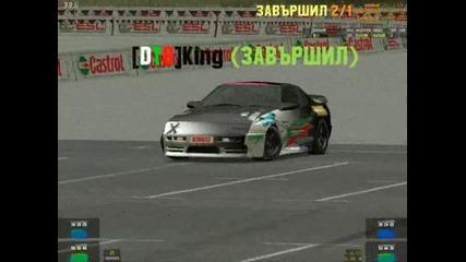 [dtb]king drifting