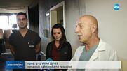 Млад лекар спаси болни от пожар