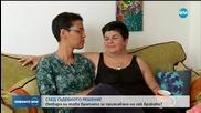 СЛЕД СЪДЕБНОТО РЕШЕНИЕ: Ще бъдат ли признати гей браковете у нас?