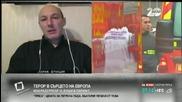 Атанас Чобанов: Един от заподозрените се е предал