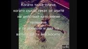 myshmylee .. [h]