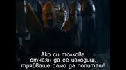 Robin Hood 01x08