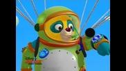 Специален агент Осо - Детски сериен анимационен филм Бг Аудио Епизод 15