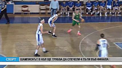 Спорт Канал 0 - 13.09.2019 г.