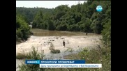 Прокурори проверяват дали причината за бедствието е във водоемите - Новините на Нова