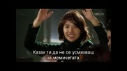 Бг Превод - Secret Garden / Тайната градина - Еп. 3 - 4/4