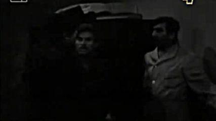 Бисери от новогодишна програма на Бт 1967г. 2 211
