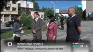 Протестиращ: Институциите имитират работа в Гърмен