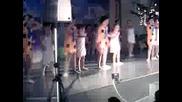 танц на Флинстоун